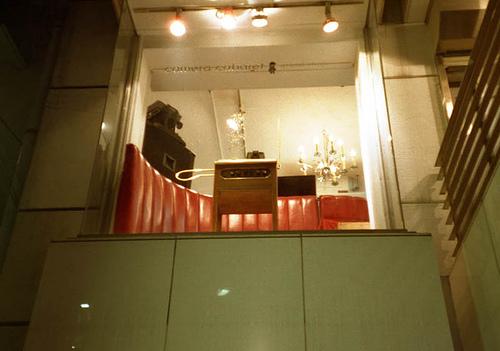Theremin at Shibuya, Tokyo