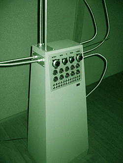 The Syntheremin  (Photo: Nina Nozaki)