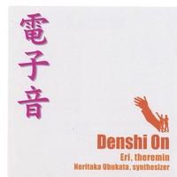 Denshi On