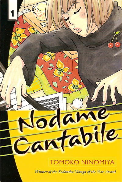Nodame Cantabile Cover