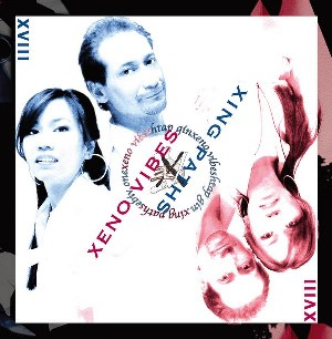 Xenovibes CD Cover