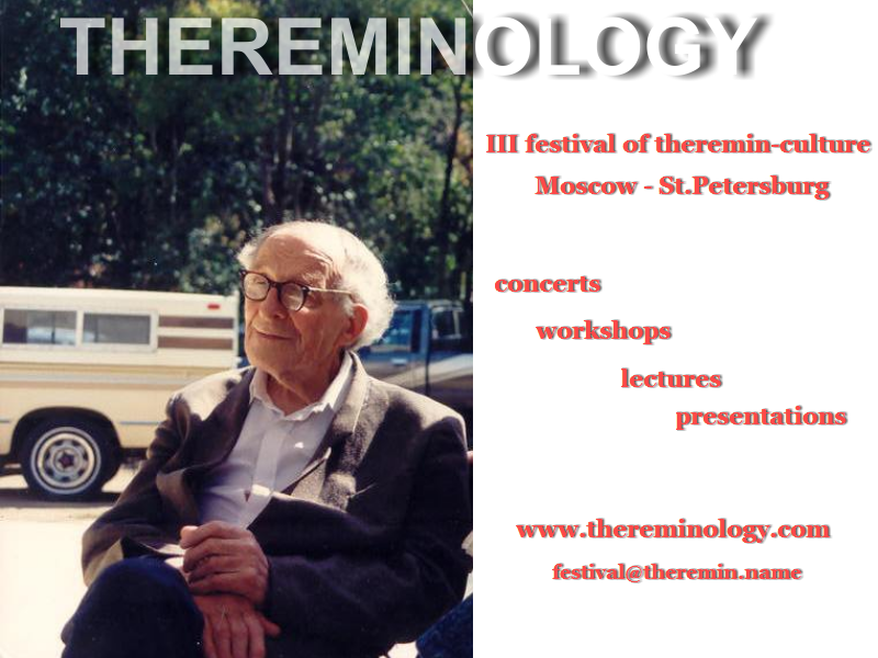 Thereminology Festival