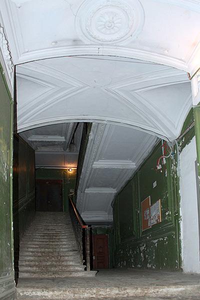hallway Mapata 50